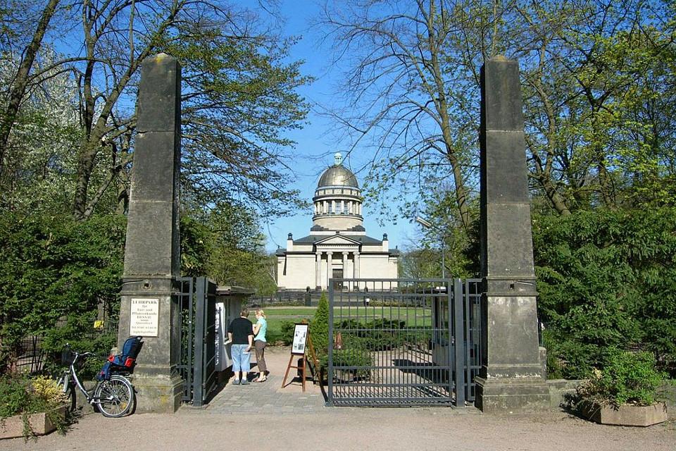 Eingang zum Tierpark Dessau